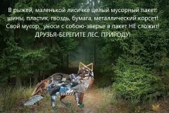 Зернова-Наталья