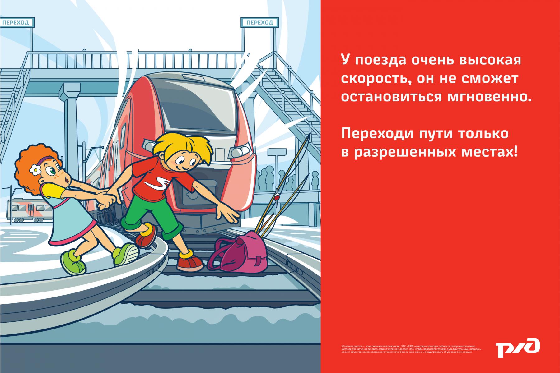 Плакат-1