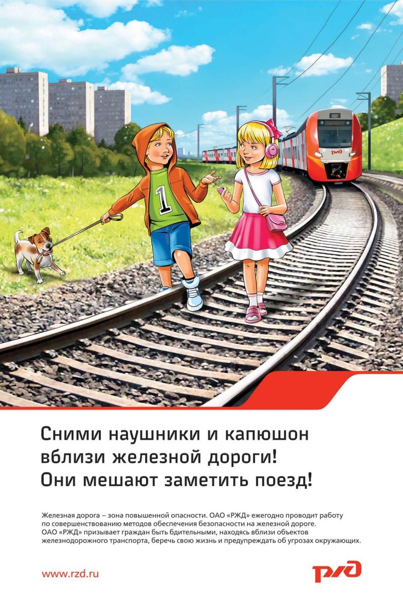 плакат-6