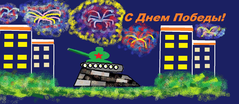 БП-р-Плотникова-Дарья.-9лет