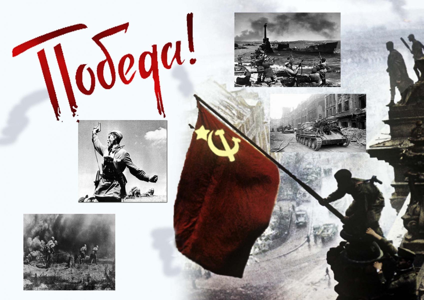 ВТ-К-Лазарев-Иван-10-Победа-в-великой-отечественной-войне