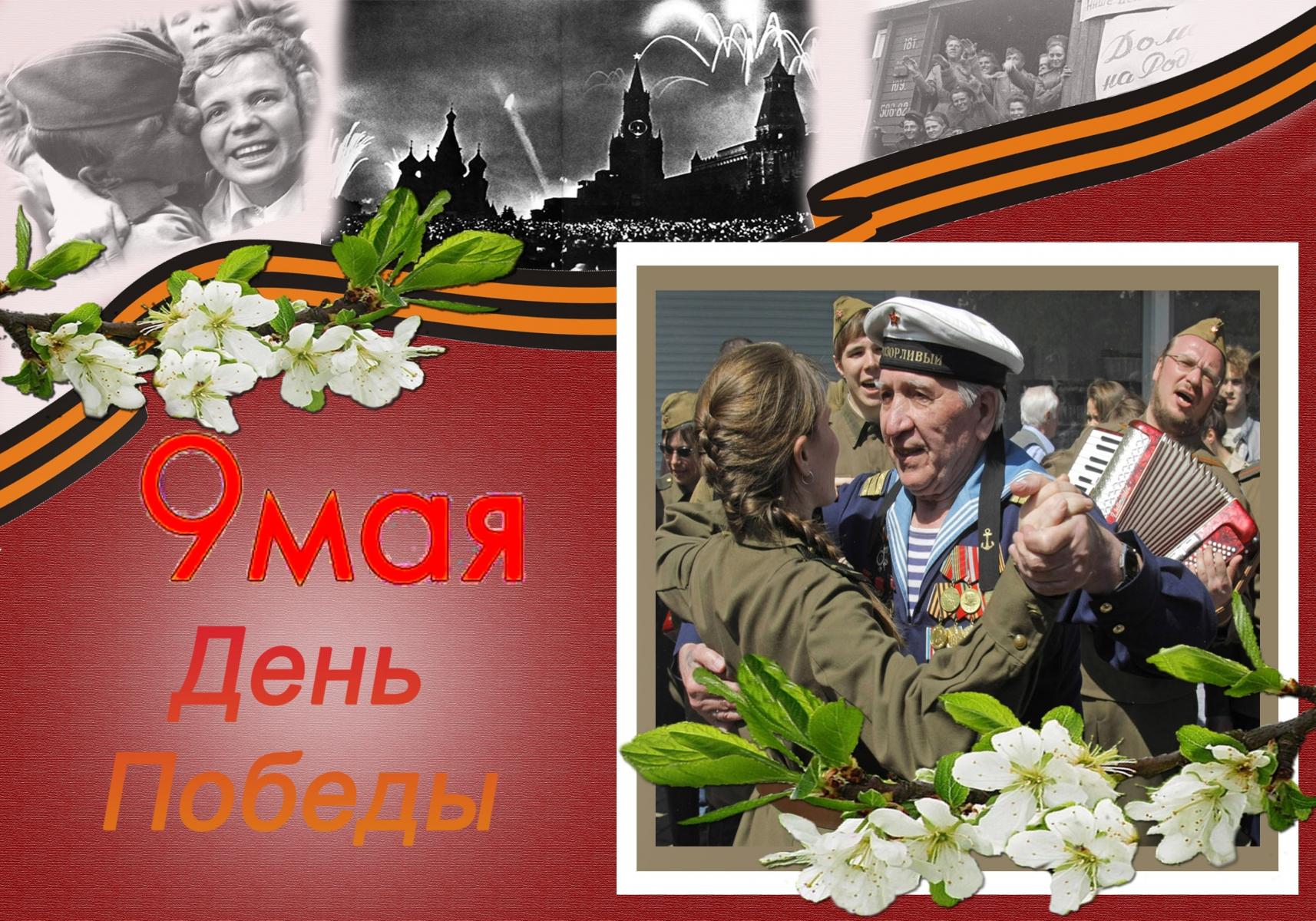 Колсанова-Дарья-10-лет-коллаж-2