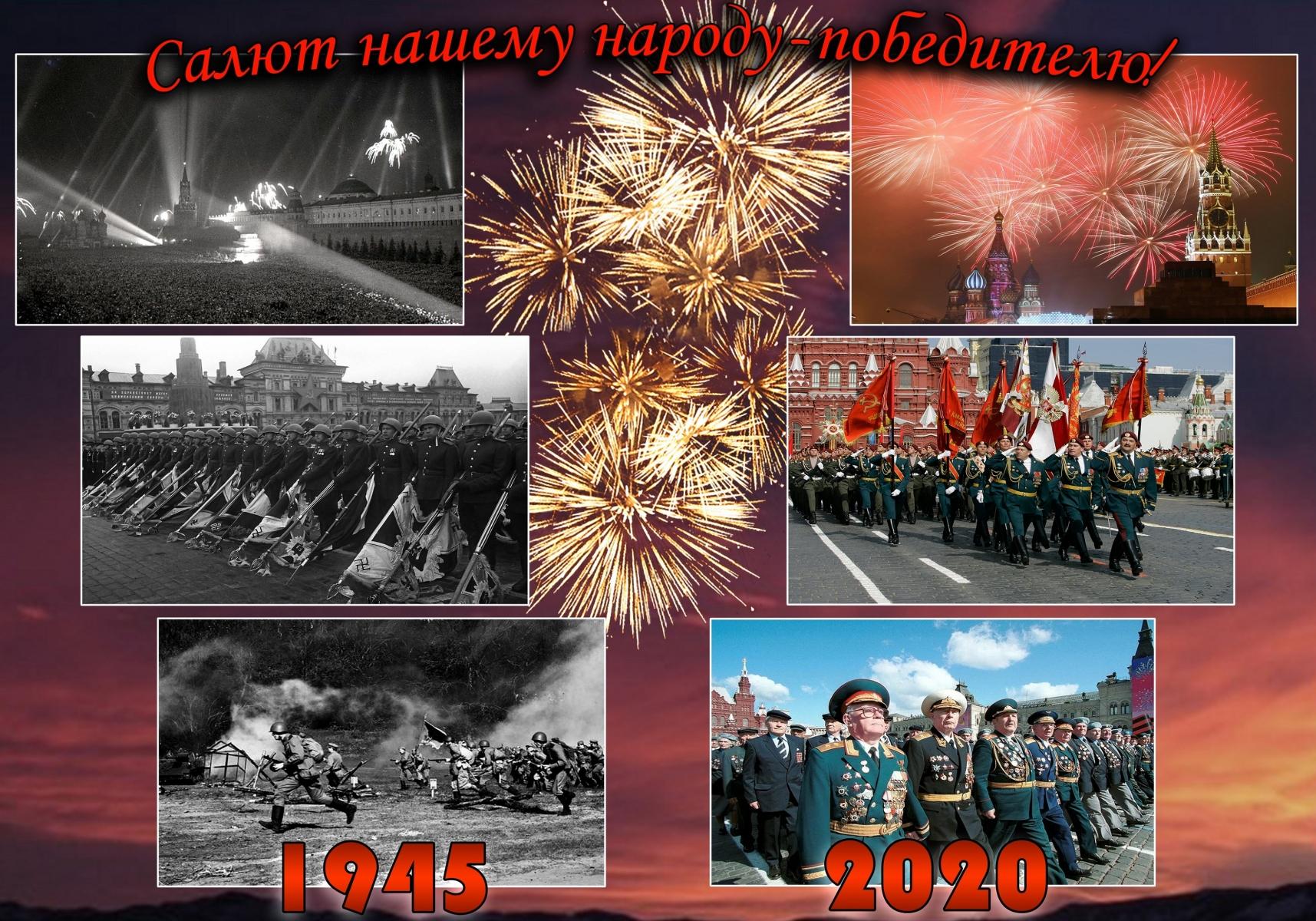 Трофимова-Валерия-13-лет-коллаж