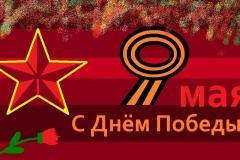 БП-Р-Саргсян-Эрик-9-ЛЕТ