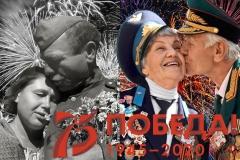 СОГОЯН-АНУШИК-10-лет-КОМПАС-КОЛЛАЖ