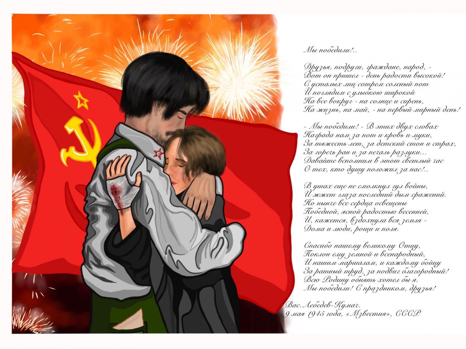 Байкова-Алсу-17-лет-школа-129-КОЛЛАЖ