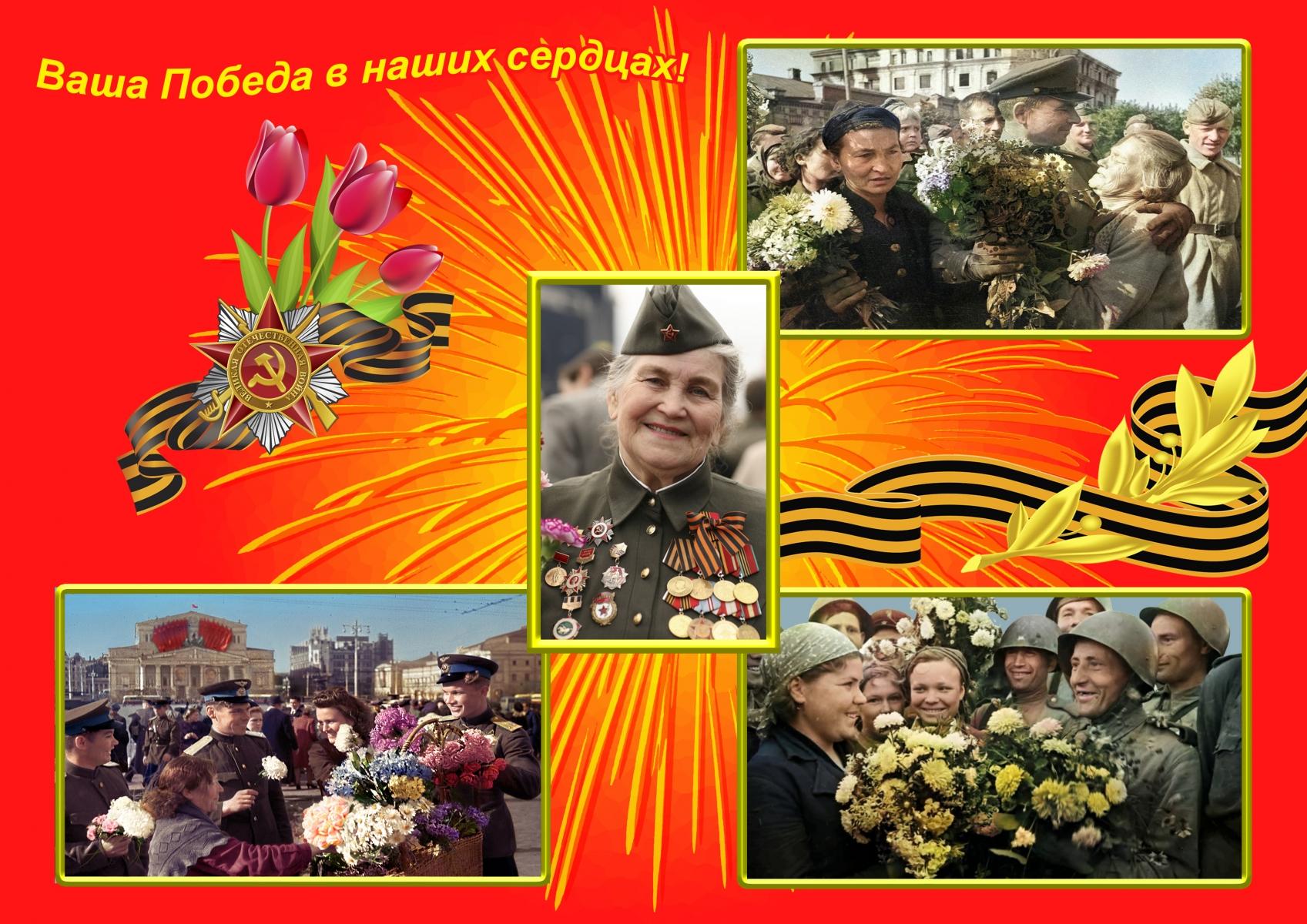 Рожков-Владислав-13-лет-Колаж-