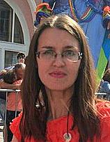 Еремина Галина Юрьевна