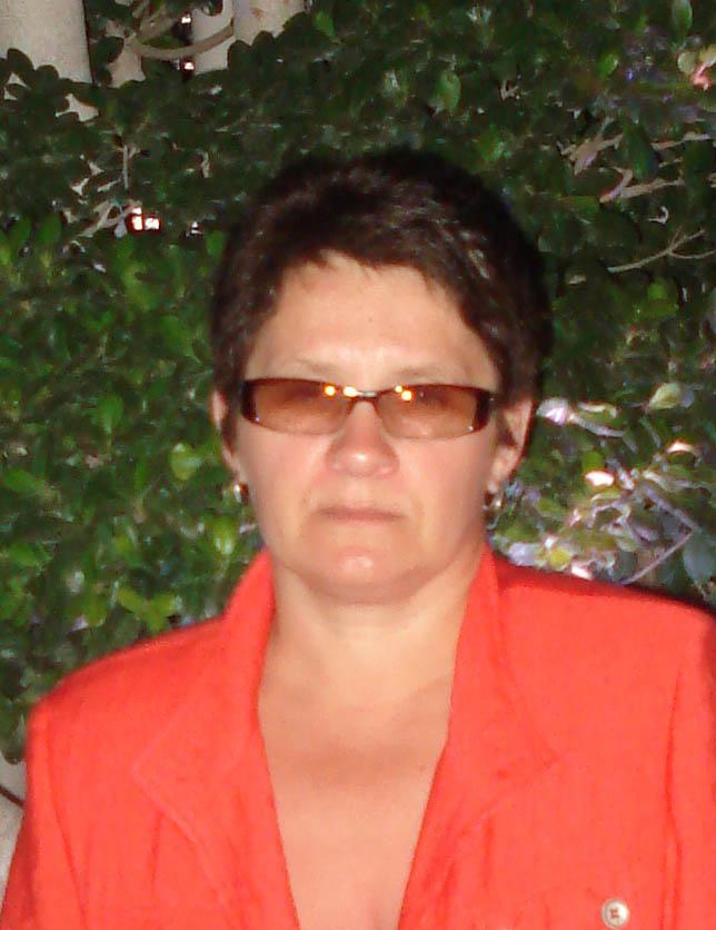 Корытцева Валентина Владимировна